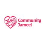 Community Jameel